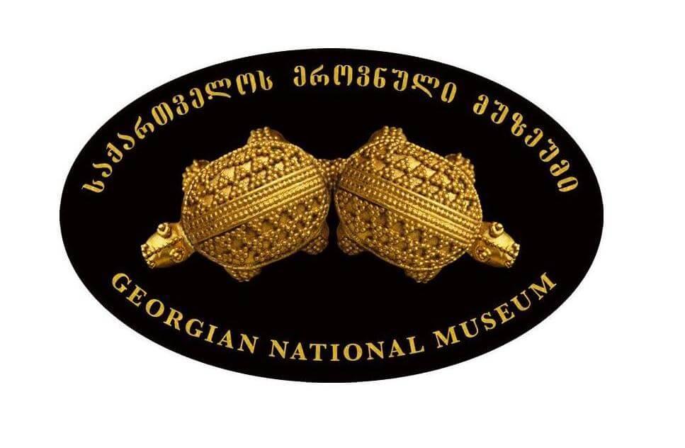 საქართველოს ეროვნული მუზეუმი